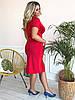 """Элегантное силуэтное миди-платье """"Sharon"""" с разрезом и коротким рукавом (большие размеры), фото 6"""