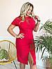 """Элегантное силуэтное миди-платье """"Sharon"""" с разрезом и коротким рукавом (большие размеры), фото 3"""