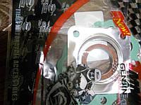 К-т прокладок цилиндра для скутера Honda Dio AF 27,28