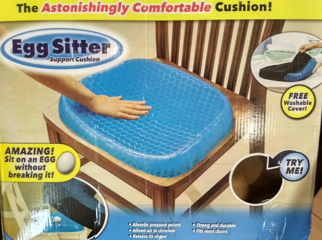Ортопедична подушка Egg Sitter / Гелева подушка для сидіння