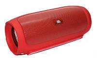 Акция! Колонка JBL Charge 4+ Bluetooth портативная + 2 подарка. Красный цвет