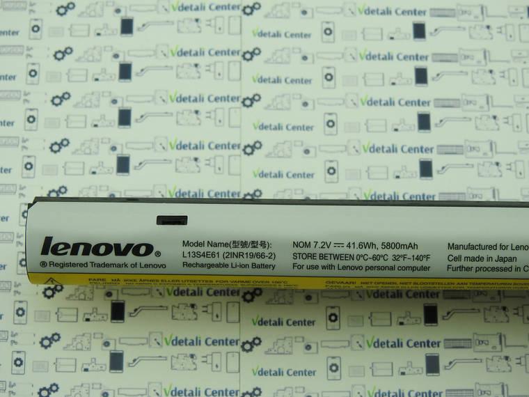 Аккумуляторная батарея L13S4E61 для ноутбука Lenovo Flex 2 14, Flex 2 15, FLEX 2-15, FLEX 2-14 Оригинал, фото 2