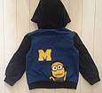 Детская куртка софтшелл для мальчика C&A Германия Размер 104, фото 2