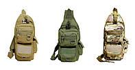 Тактический рюкзак однолямочный с отделением под пистолет, фото 1