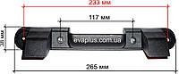 Опора 445 (черная), фото 1