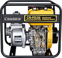 Запчасти для мотопомпы CROSSER CR-PD30