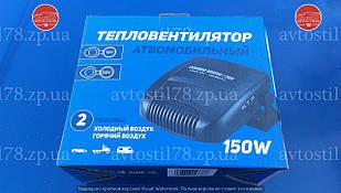 Тепловентилятор YF-112 12VFAN Heater 150W