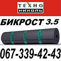Рубероид Бикрост Технониколь ХПП 3,5 кг/м2