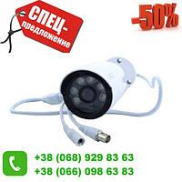 Камера видеонаблюдения CAMERA CAD 115 AHD 4mp\3.6m