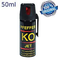 Газовый перцовый слезоточивый баллончик для самообороны PFEFFER KО-JET 50 мл. (струйный) 16224050
