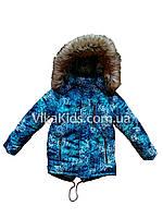 Горнолыжная куртка зима для мальчика.