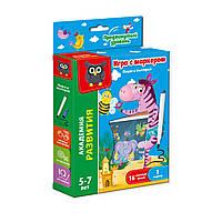 Игра Vladi Toys Пиши и вытирай Зебра. Продвинутый уровень (Рус) (VT5010-02)
