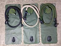 Гидратор питьевая система без рюкзака (glt3), фото 1