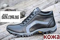 Ботинки мужские зимние кожаные Ecco (код 1419) - чоловічі зимові черевики шкіряні чорні, фото 1