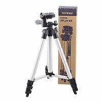 Штатив TRIPOD 3110 для камеры, телефона, трипод, тринога20
