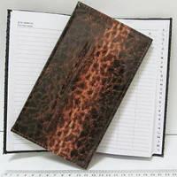 """Телефонная книга AL-3936 """"Леопард"""" линия 58л 20,3*11,5см"""