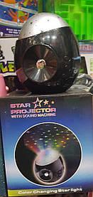 Светильник проектор для детей Звездное небо
