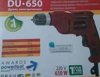 ☑️ Дрель Ижмаш Industrial line DU-650