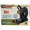 ☑️ Металлорез ProCraft АМ 3200