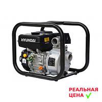 ☑️ Помпа моторная Hyundai HY50