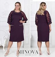9780fa808a1c Изящное платье с объемными рукавами из сетки и богатым декором в виде  жемчуга р. 50