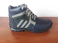 Чоловічі зимові черевики зручні теплі (код 4521), фото 1