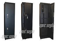 Сейф оружейный для трех ружей с двумя замками на основной двери СО 132/3Кн
