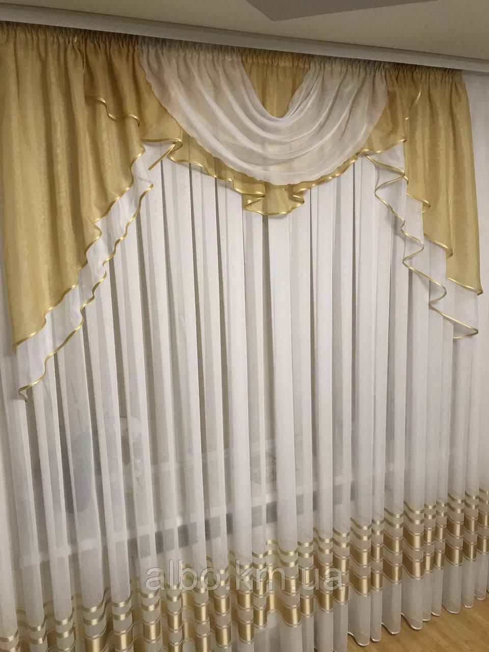 Ламбрекен в спальню шифоновый ALBO 200x100 cm Бежевый (LN2-2)