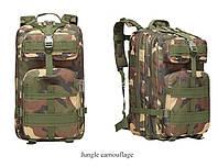 Тактический (городской) рюкзак Oxford 600D с системой M.O.L.L.E на 40 литров Olive (ta40 woodland)