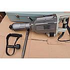 Молоток отбойный Элпром ЭМО-2200, фото 3