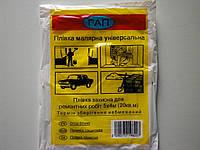 Пленка защитная, 4 х 5 м, 7 мкм, полиэтиленовая