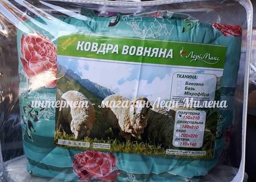 Зимнее хлопковое одеяло из овечьей шерсти полуторное оптом и в розницу, фото 2