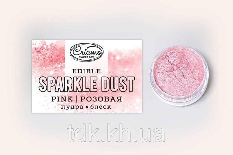Кандурин Розовый 2г
