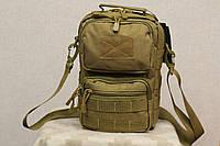 Городская сумка, барсетка на плечо (Fishermen) (9060 песок), фото 1