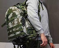 Тактический (военный) рюкзак Raid с системой M.O.L.L.E Тем. Пиксель(601 пикс.3D), фото 1