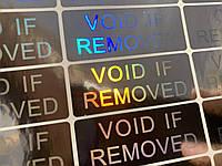 Прямоугольные VOID IF REMOVED 50*20 мм