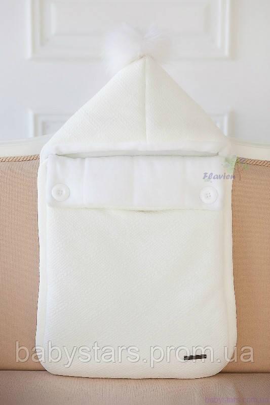Комфортный конверт для новорожденного