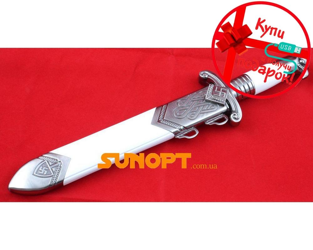 Кинжал сувенирный №2012 White