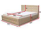 Ліжко Кармен (160х200) Віка, фото 4