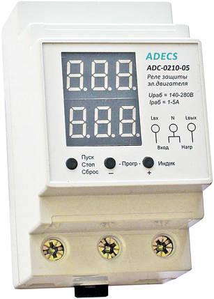 Реле контроля напряжения Adecs ADC-0210-05, фото 2