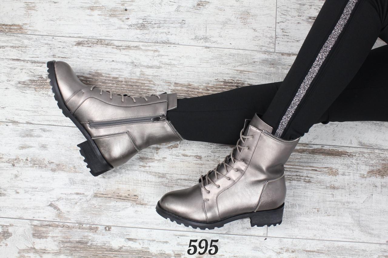Ботинки Nilkin на шнуровке сбоку молния цвета никель