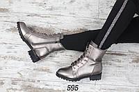 Ботинки Nilkin на шнуровке сбоку молния цвета никель, фото 1