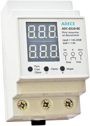 Реле контроля напряжения ADECS ADC-0210-12, фото 2