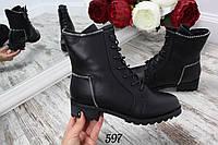 Ботинки Nilkin на шнуровке сбоку молния черные, фото 1
