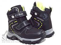 Ботинки детские для мальчика Clibee H173 black 32-37