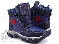 Ботинки детские Clibee для мальчика H97d.blue 27-32