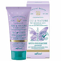 Крем-омоложение дневной 45+ для чувствительной кожи лица, склонной к куперозу YOU & NATURE