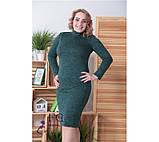 """Платье-гольф большого размера """"Crystall"""" 50-54р., фото 2"""