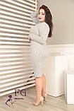 """Платье-гольф большого размера """"Crystall"""" 50-54р., фото 5"""