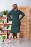 """Платье-гольф большого размера """"Crystall"""" 50-54р., фото 7"""